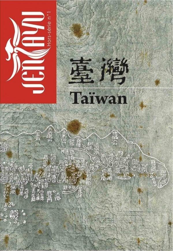 Paris | 'JENTAYU: Taiwan Edition'