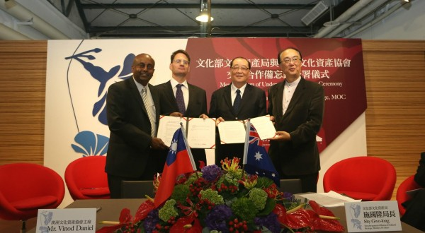 Taiwan, Australia partner for heritage conservation
