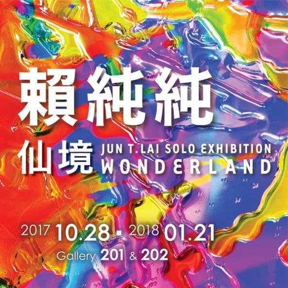 'Jun T. Lai: Wonderland'