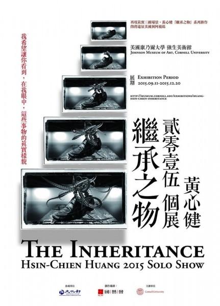 Cornell hosts inheritance-themed new media exhibition