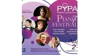 PYPA 7th Annual Piano Festival Features Gold Medalists of CHOPIN, CLIBURN, and RUBINSTEIN Competitions In-Concert and on the Faculty: AUGUST 2-11, 2019