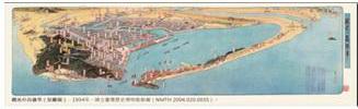 地圖書籤7(1935年-高雄)