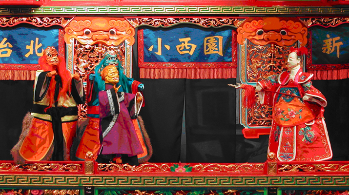 HSIAO HSI YUAN PUPPET THEATER FROM TAIWAN