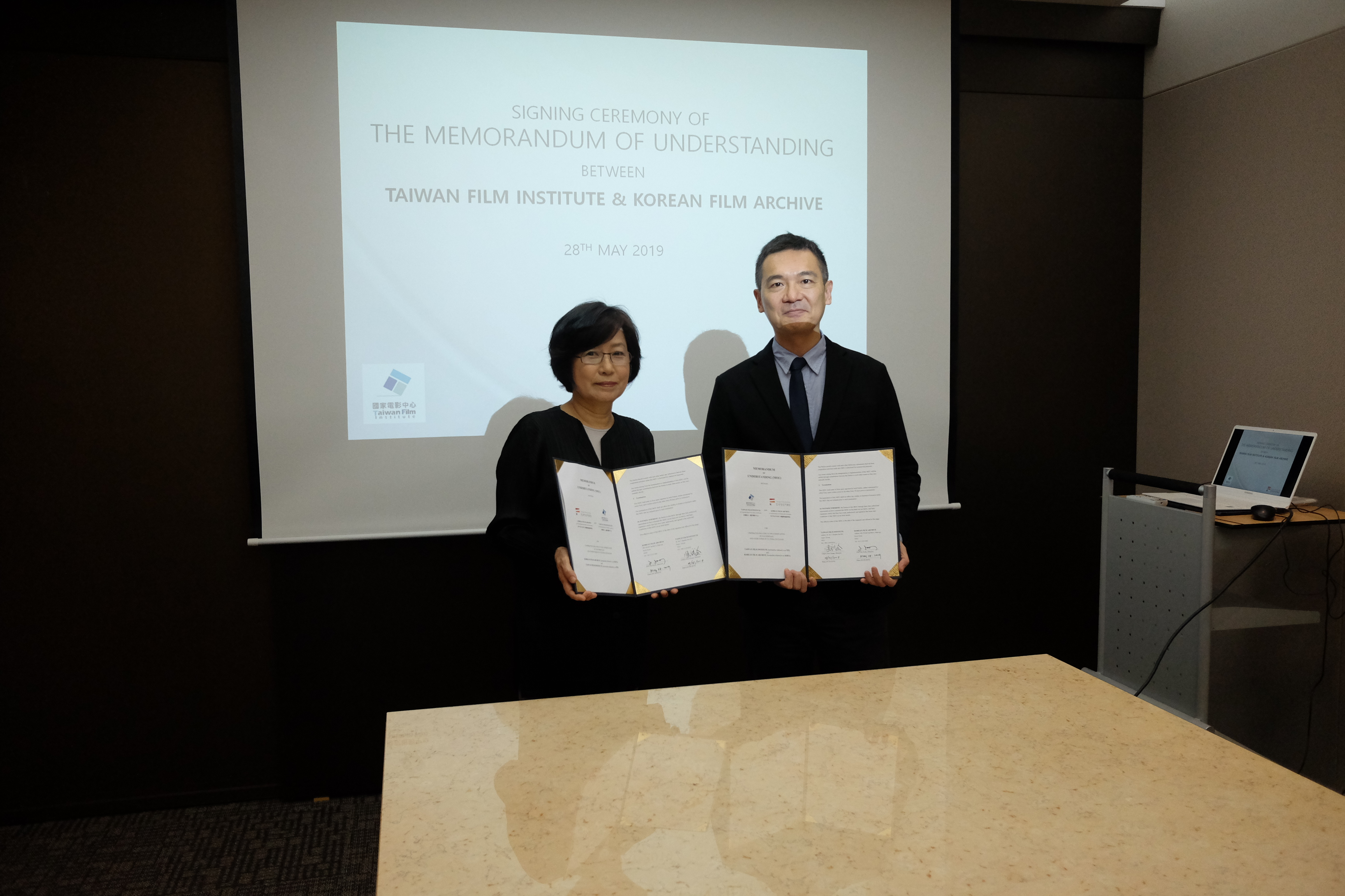 Taiwan Film Institute, Korean Film Archive deepen partnership