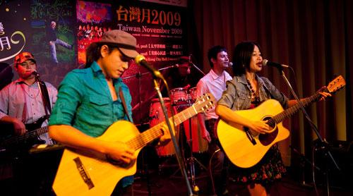 《美麗心民謠》— 野火樂集  Wild Fire Music - Taiwan