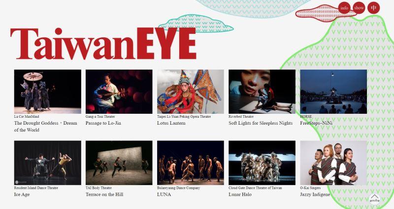 « TaiwanEYE » sur YouTube pour présenter les arts vivants