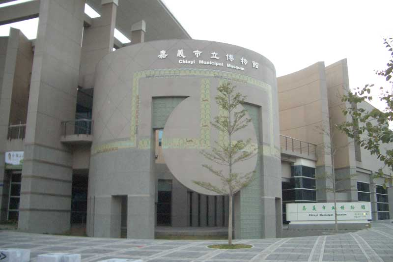 Chiayi museum to rebrand itself to increase value to the public