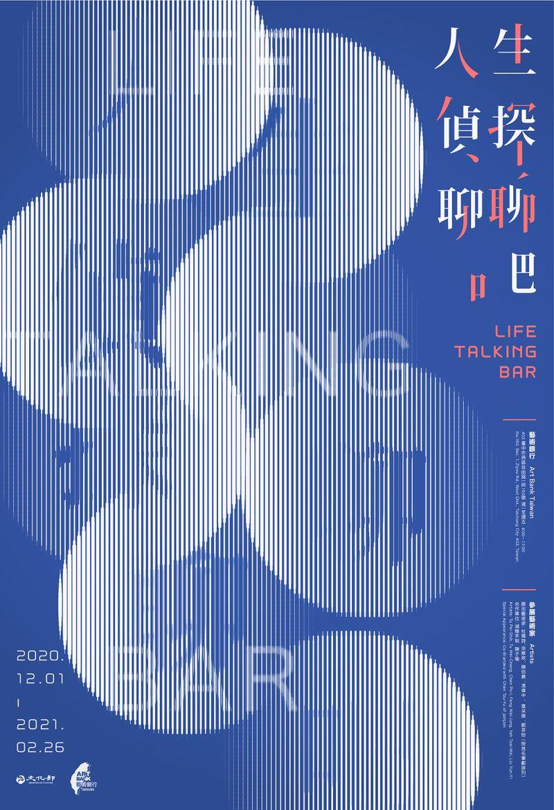 Se inaugura la exposición 'Life Talking Bar'