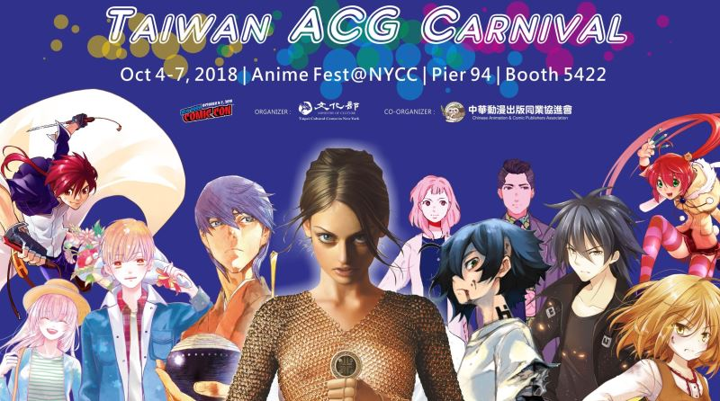 Taiwanese Original Comics and Video Games to Participate in New York Comic-Con and Anime Fest