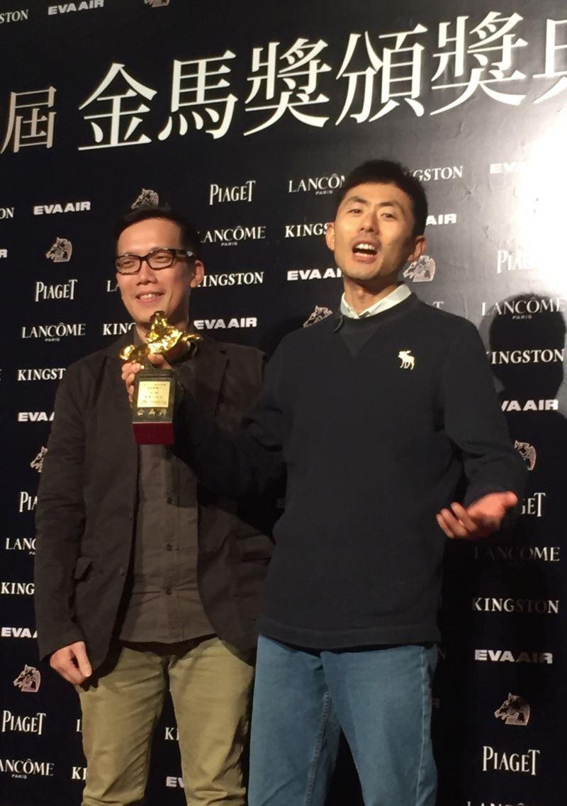 第52回金馬奨授賞式:主演女優賞にカリーナ・ラム 主な受賞者・作品 3