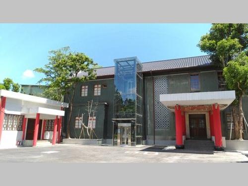 日本統治時代の銀行頭取宅、国定古跡に登録=文化部