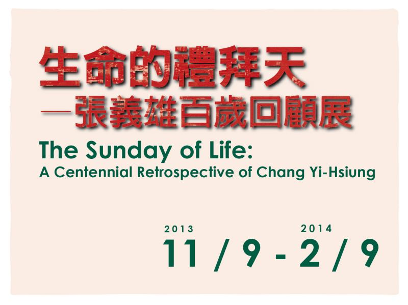 'The Sunday of Life' featuring Chang Yi-hsiung