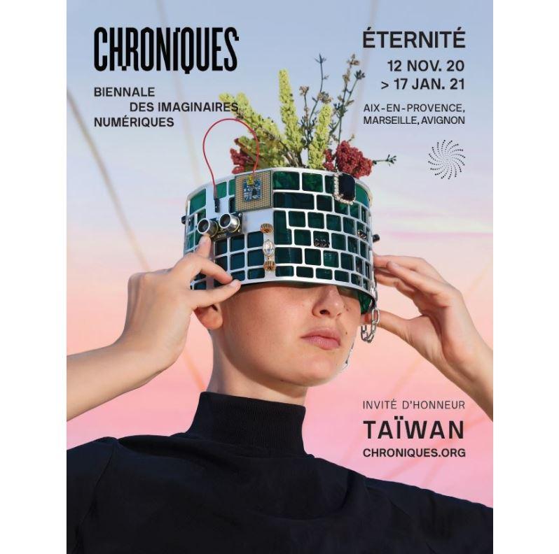 Taïwan est invité d'honneur à l'édition 2020 de « Chroniques, la Biennale des imaginaires numériques »