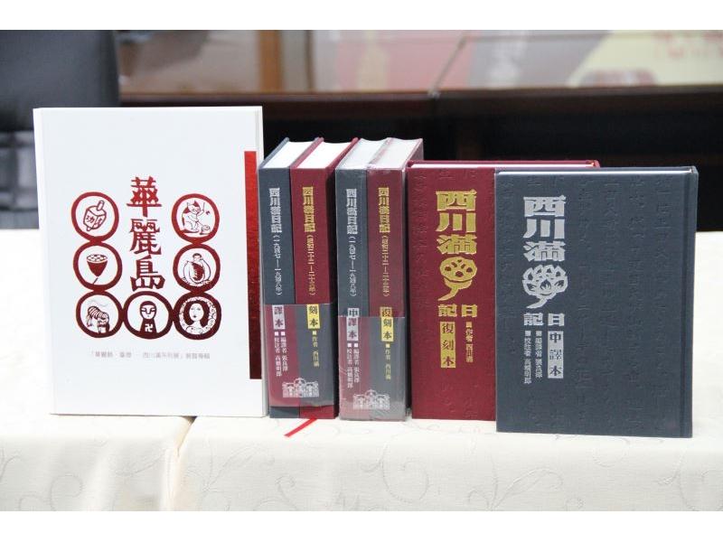 NMTL donates published diary of Japanese author Nishikawa Mitsuru to Japan