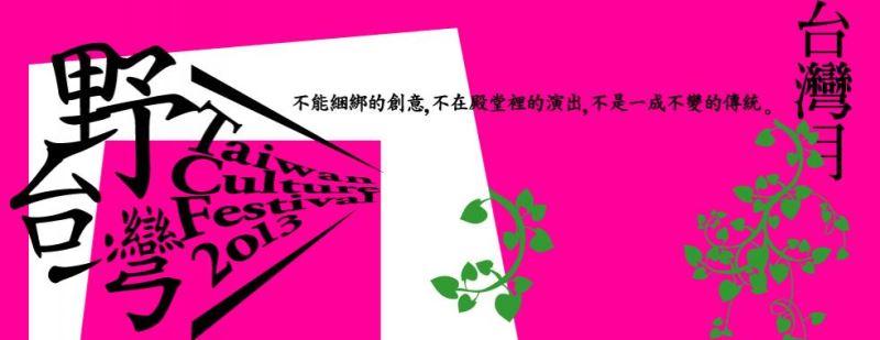 November deemed 'Taiwan Month' in Hong Kong
