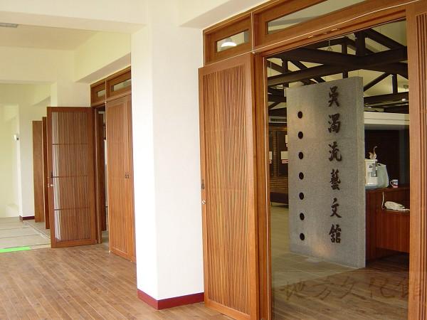 Wu Zhuo-liu Literary Museum