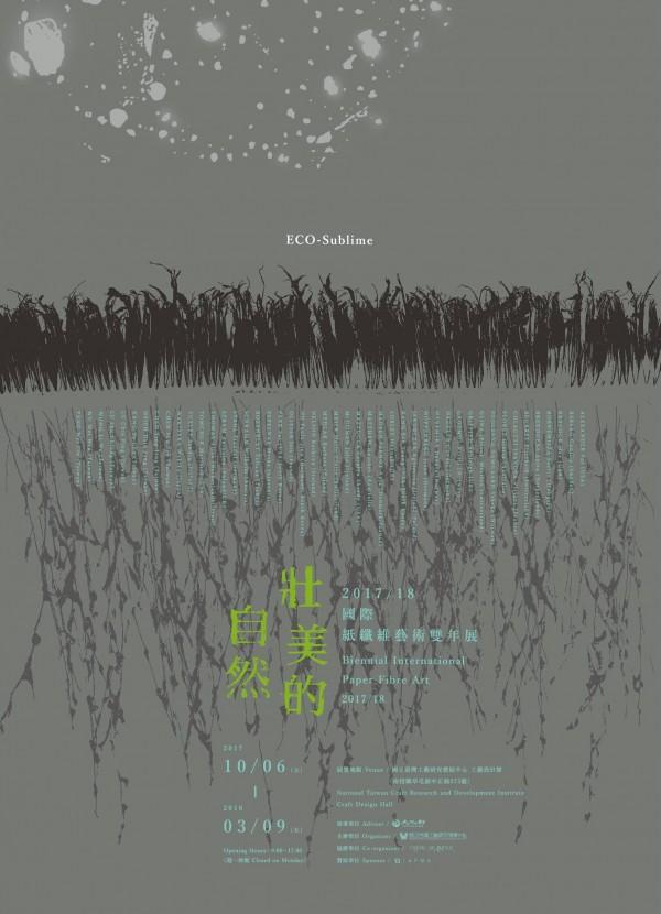 'International Biennial for Paper & Fibre Art'