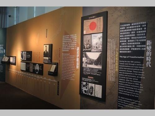 日本統治下の台湾を踏査した人類学者・伊能嘉矩の特別展 当時の足跡たどる