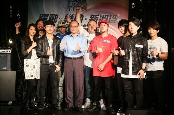 Taiwanese bands set off for Singapore music fest