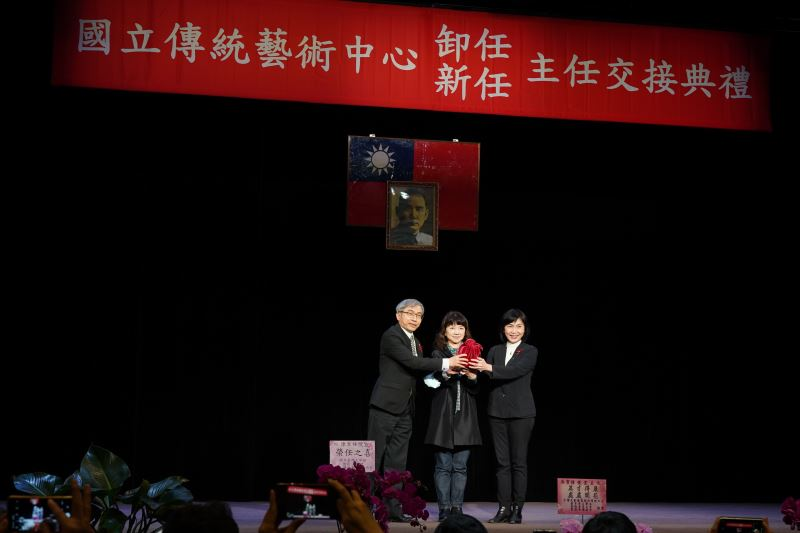 Chen Yue-yi assumes new post as director of National Centre for Traditional Art