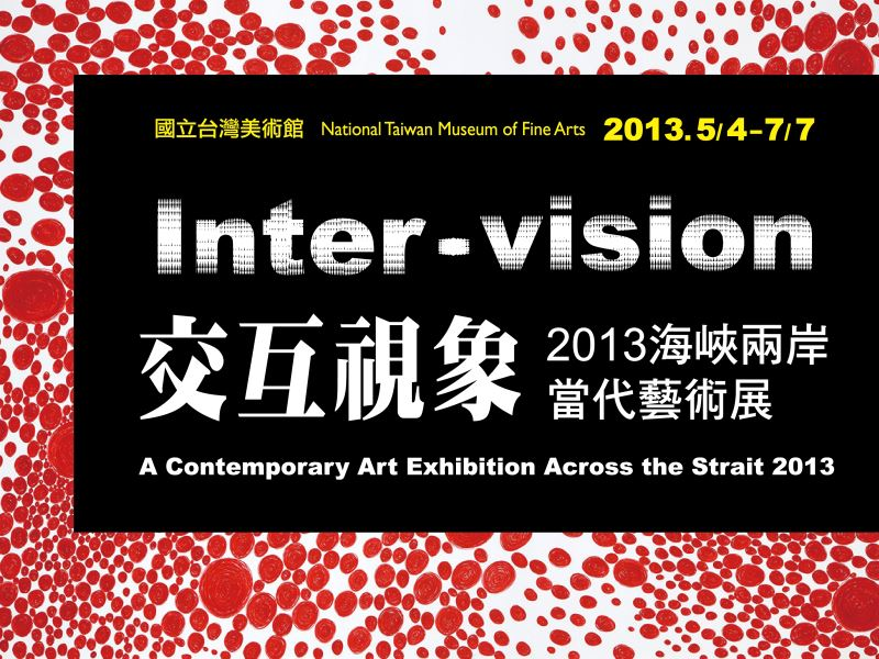 'INTER-VISION: A CONTEMPORARY ART EXHIBITION ACROSS THE STRAIT'