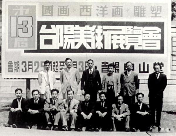 Tai-Yang Art Association