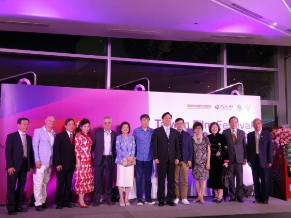 Bangkok   Taiwan Film Festival in Bangkok 2018