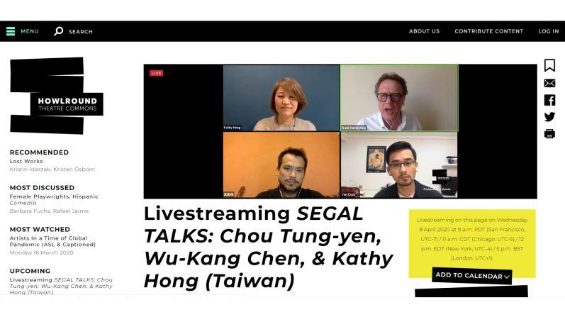 台灣劇場人洪凱西、周東彥、陳武康紐約線上直播節目談疫情中的生活與創作