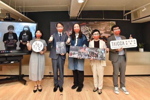 台湾へ「脳内トラベル」 誠品生活日本橋などで台湾の魅力発信