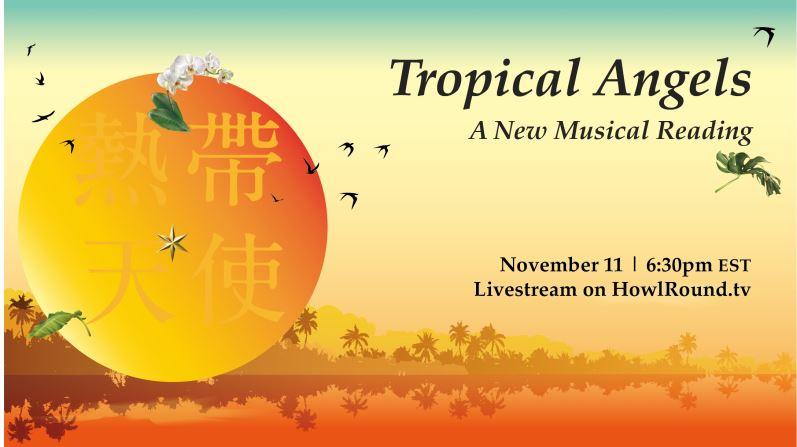 音樂劇《熱帶天使》英文版線上讀劇 11月11日線上見