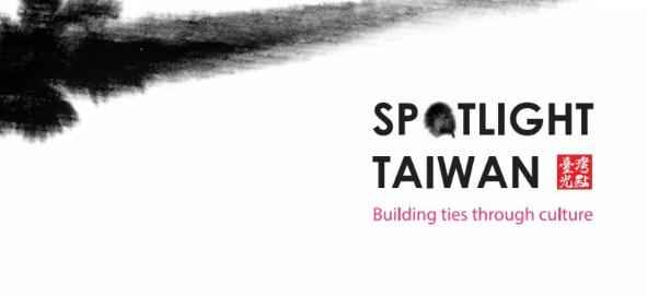 OPEN CALL FOR SPOTLIGHT TAIWAN PROJECT (DEADLINE:16/12/2019)