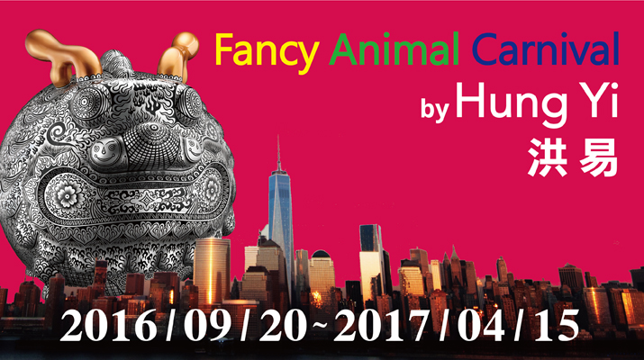 'Fancy Animal Carnival' Debuts on Broadway Pedestrian Plazas in New York City's Garment District