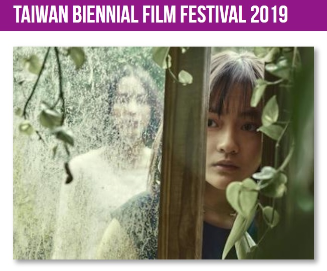 UCLA to host Taiwan Biennial Film Festival 2019