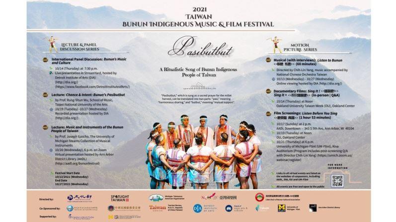2021 Taiwan Bunun Indigenous Music & Film Festival Comes to Michigan in October