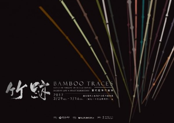 'Bamboo Traces – Contemporary International Bamboo Art & Craft Exhibition'