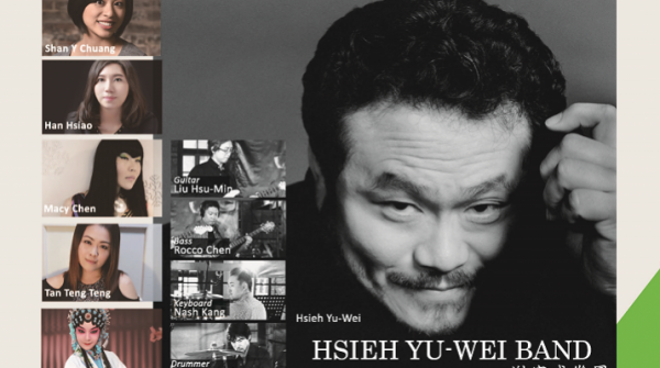 Listen to the tapestry of 100 years of Taiwan music in NYC