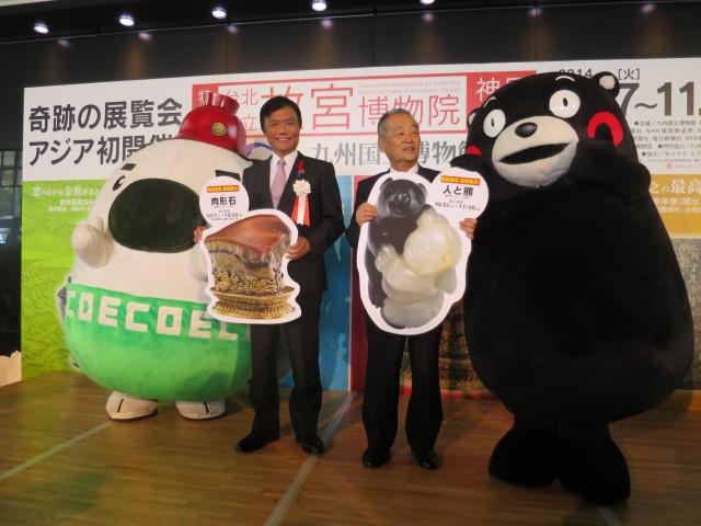 台湾・故宮博物院の日本特別展、無事終了 観客数65万人超