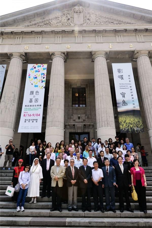 National Taiwan Museum celebrates 108th anniversary