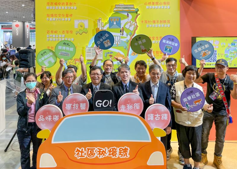 Community associations gear up to promote domestic tourism at Taipei fair