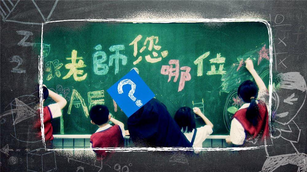 NHK「日本賞」児童向け分野最優秀賞に台湾・公視「市長室に乗り込め!」