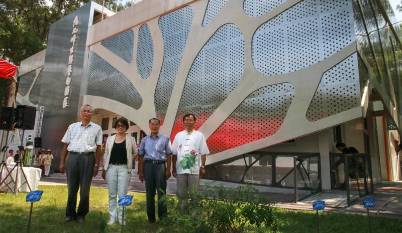 New eco-park to enrich central Taiwan's art scene