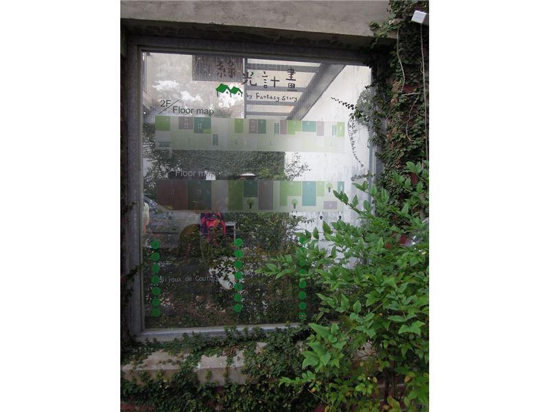 「璞玉發光-104年藝術行銷活動」參訪范特喜文創聚落-中興一巷