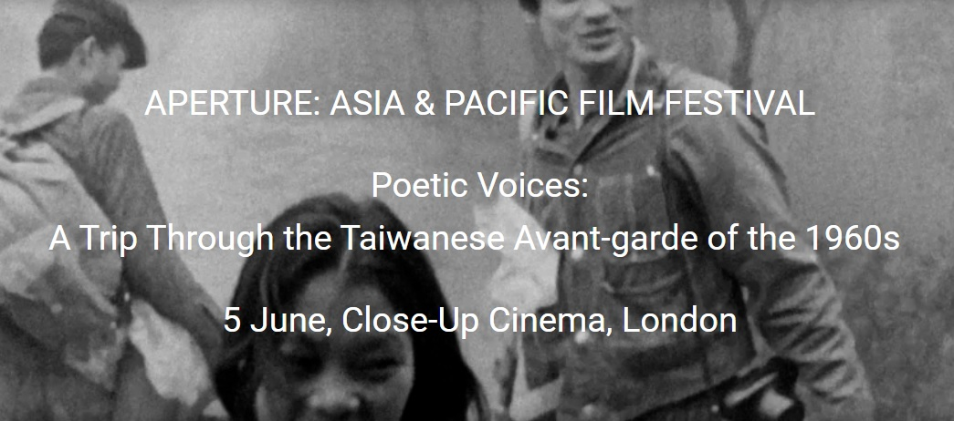 Avant-garde Taiwanese films from the 1960s to be screened in London