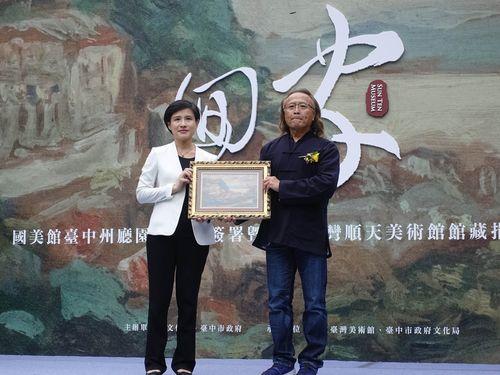 米美術館所蔵の台湾絵画、台中で展示へ 日本時代から現代までの約600点