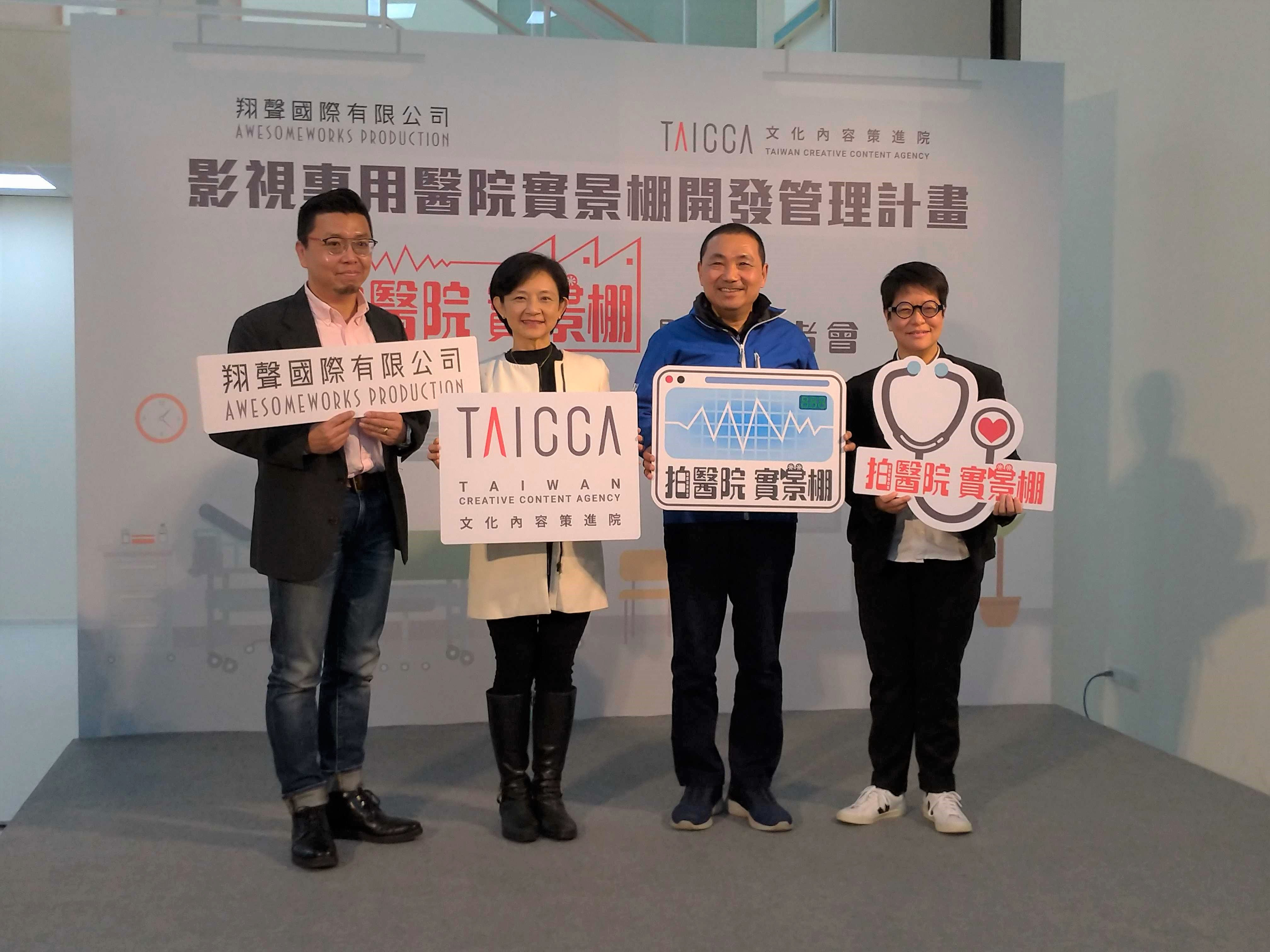 Taiwan's first professional medical film studio in New Taipei City opens