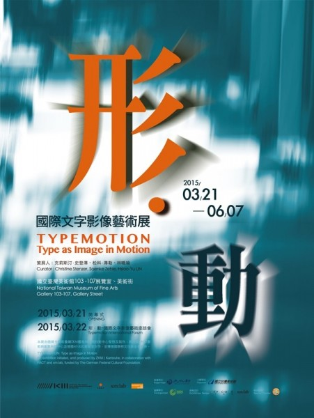 'TYPEMOTION: Type as Image in Motion'