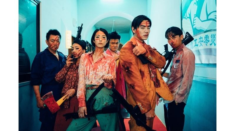 Taiwanese Movie GET THE HELL OUT to screen at 2020 Toronto International Film Festival