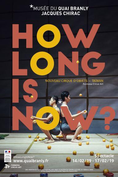 福爾摩沙馬戲團獲邀法國巴黎凱布朗利-席哈克博物館演出作品 « 一瞬之光-How long is now ? »