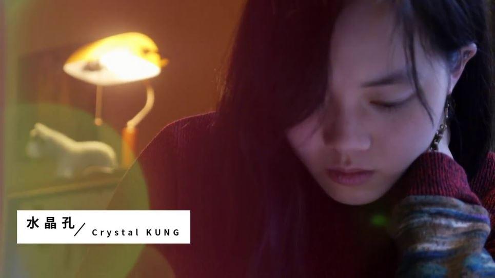 Auteur | Krystal Kung