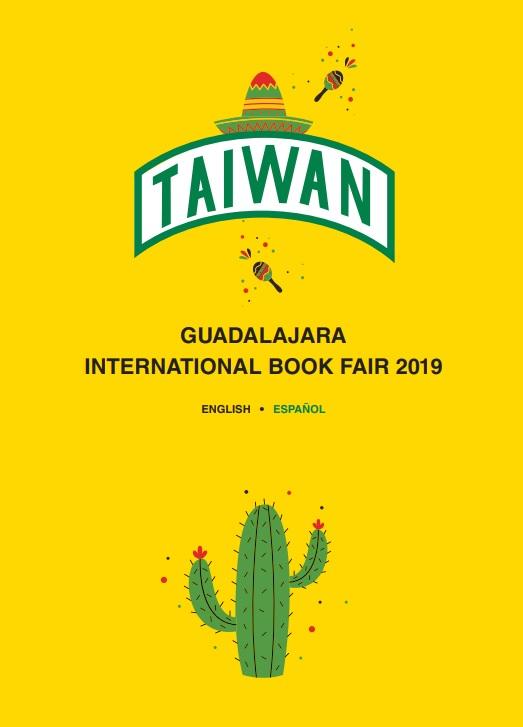 Taiwan to make seventh appearance at Guadalajara book fair